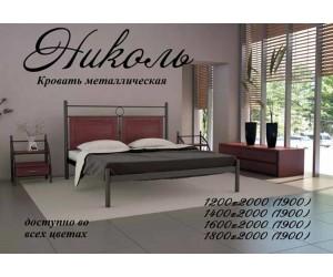НИКОЛЬ - металлическая кровать ТМ МЕТАЛЛ-ДИЗАЙН