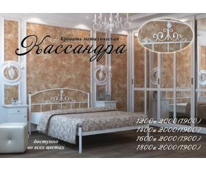 КАССАНДРА - металлическая кровать ТМ МЕТАЛЛ-ДИЗАЙН фото