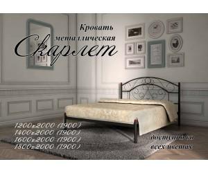 СКАРЛЕТ - металлическая кровать ТМ МЕТАЛЛ-ДИЗАЙН фото