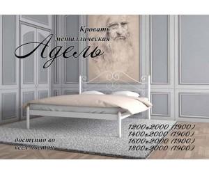 АДЕЛЬ - металлическая кровать ТМ МЕТАЛЛ-ДИЗАЙН фото