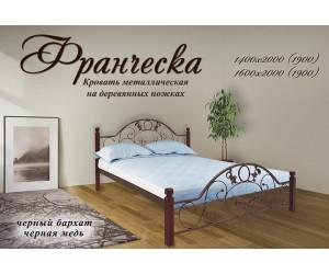 ФРАНЧЕСКА НА ДЕРЕВЯННЫХ НОЖКАХ - металлическая кровать ТМ МЕТАЛЛ-ДИЗАЙН фото