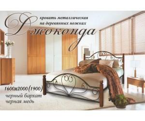 ДЖОКОНДА НА ДЕРЕВЯННЫХ НОЖКАХ - металлическая кровать ТМ МЕТАЛЛ-ДИЗАЙН фото