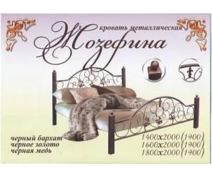 ЖОЗЕФИНА - металлическая кровать ТМ МЕТАЛЛ-ДИЗАЙН фото