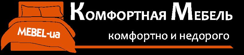 Мебель-UA