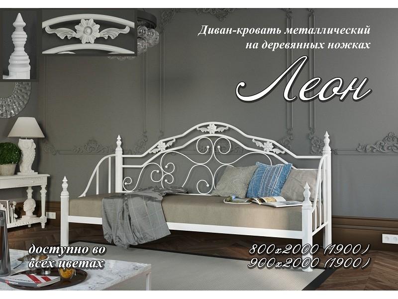 ЛЕОН - металлическая кровать ТМ МЕТАЛЛ-ДИЗАЙН фото