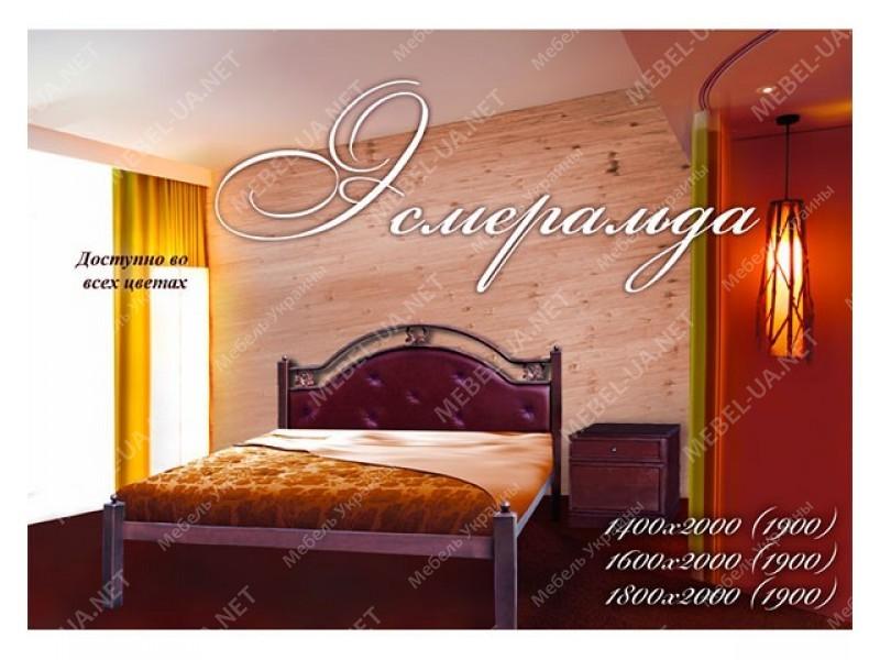 ЭСМЕРАЛЬДА - металлическая кровать ТМ МЕТАЛЛ-ДИЗАЙН фото