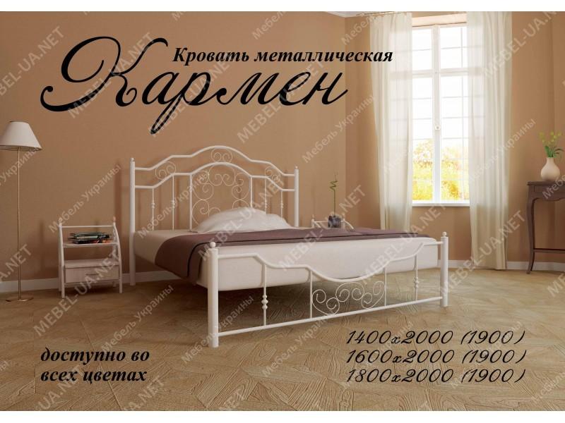 КАРМЕН - металлическая кровать ТМ МЕТАЛЛ-ДИЗАЙН фото