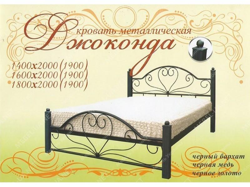 ДЖОКОНДА - металлическая кровать ТМ МЕТАЛЛ-ДИЗАЙН фото