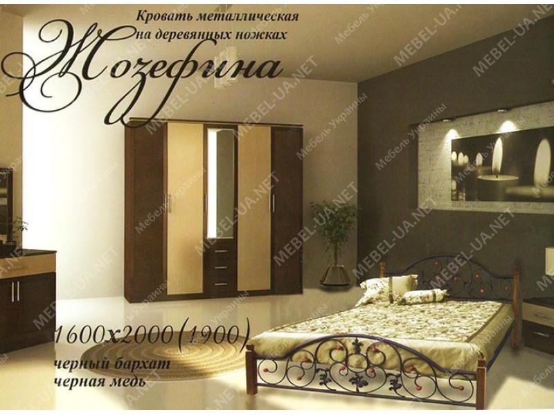 ЖОЗЕФИНА НА ДЕРЕВЯННЫХ НОЖКАХ - металлическая кровать ТМ МЕТАЛЛ-ДИЗАЙН фото